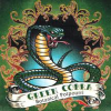 GREEN COBRA HERBAL INCENSE