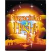 MARACIUCA HASHH SOLID